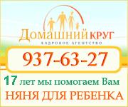 familycircle - РАННИЕ ТОКСИКОЗЫ БЕРЕМЕННЫХ
