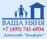 komfort180150 - РАННИЕ ТОКСИКОЗЫ БЕРЕМЕННЫХ