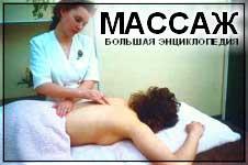 http://www.kid.ru/massaz/title.jpg